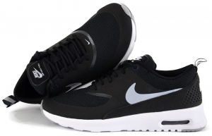 e3e341356dda5 Buty Nike Air Max 1, Force 1 Mid, Max Tavas - sklep internetowy ...