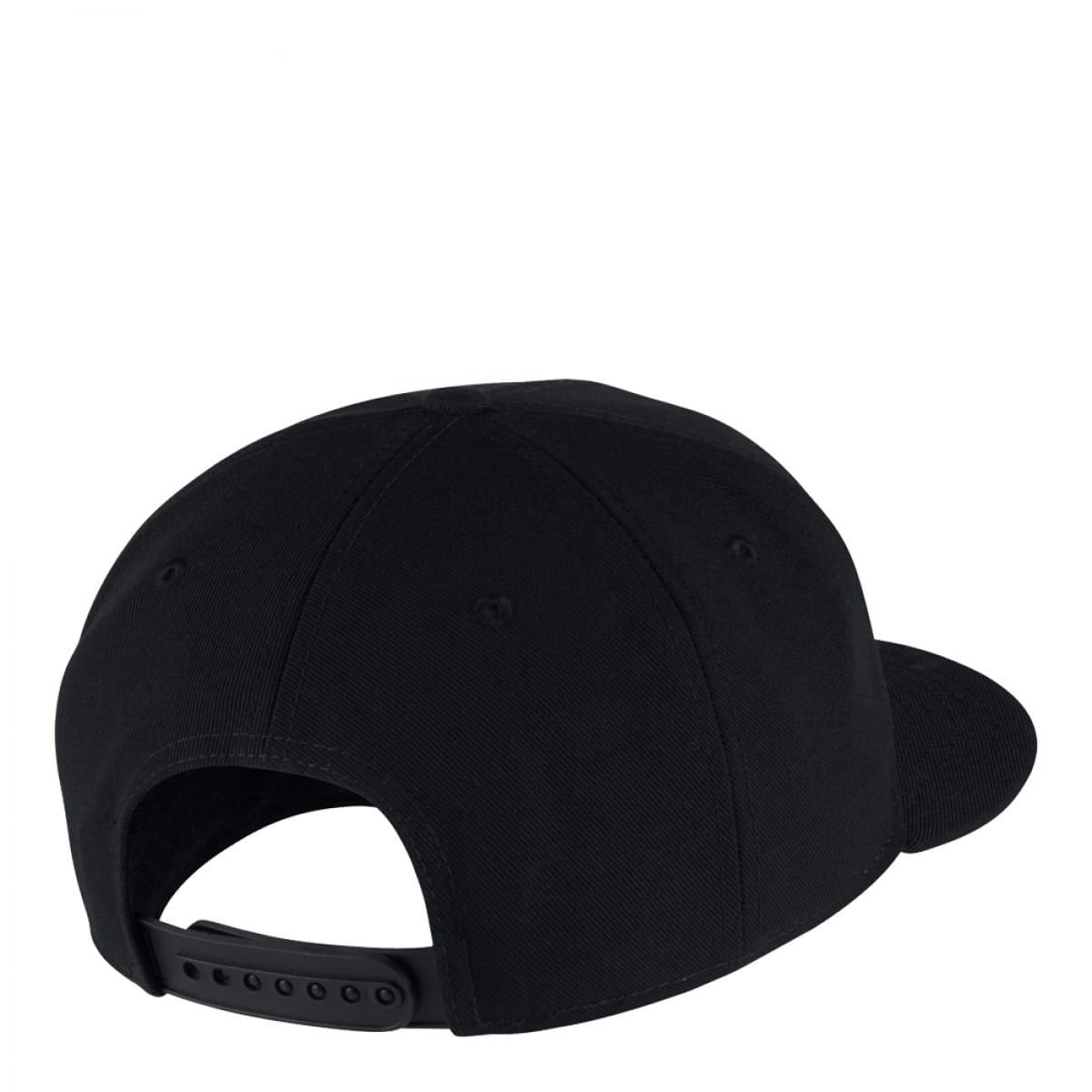 Czapka z daszkiem Nike AIR TRUE Full Cap (805063 011) ProSport24.pl ... 04e83283dc1b
